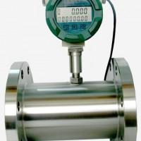 turbinen-debitomer